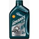 Advance VSX 2 1L